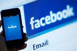 """""""فيس بوك""""  يستنسخ ميزة من """"تويتر"""""""