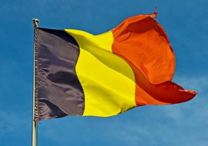 ترحيب فلسطيني بقرار البرلمان البلجيكي المطالب بإدانة موقف إسرائيل بشأن الضم