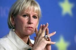 وزيرة خارجية السويد: تعرضت لتحرش جنسي من أعلى المستويات