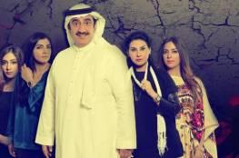 داعية سعودي يُحمّل المسلسلات مسؤولية تفشي الطلاق