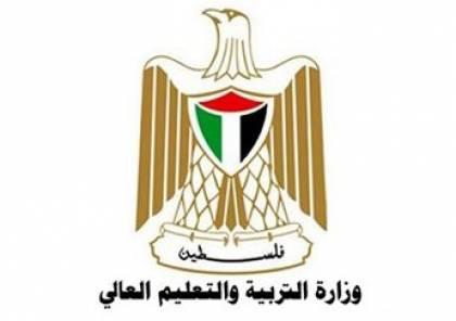 وزارة التربية والتعليم العالي تدرس تأجيل امتحانات الثانوية العامة