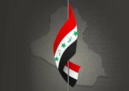 العراق يعلن رفضه المشاركة في مؤتمر البحرين