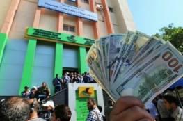 يديعوت: المنحة القطرية تصل غزة اليوم وصرفها غداً الجمعة