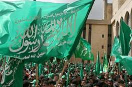 حماس: لن تكون هناك لقاءات ثنائية مع وفد فتح القادم الى غزة