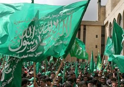 حماس: قررنا عدم المشاركة في اجتماع المجلس المركزي لهذه الأسباب ..