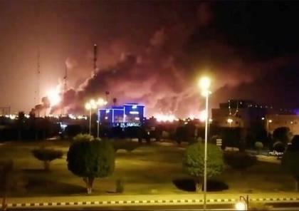 العراق استخدام أراضيه لضرب المنشآت النفطية السعودية
