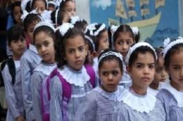 """اتحاد المعلمين: """"أونروا"""" تزيد أعداد الطلبة في الصف لتقليص عدد الموظفين"""