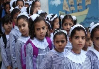 مدارس بلا امتحانات و واجبات وحقائب ..مليون ومئتين وخمسين ألف طالب يبدأون العام الدراسي الأربعاء
