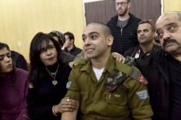 الرئيس الاسرائيلي ينوي منح الجندي القاتل أزاريا العفو