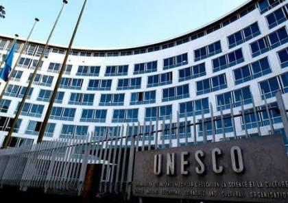 اليونسكو تقرر اعتماد قرارات فلسطين