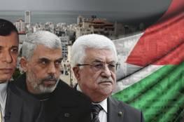 """ما هو مصير تفاهمات """"حماس - دحلان """" في حال نجاح المصالحة ؟"""