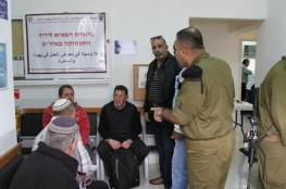 الادارة المدنية في الضفة تزيد عدد موظفيها للتعامل مباشرة مع الفلسطينيين