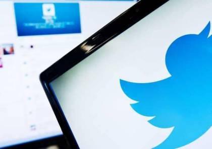"""تغيير ثوري في """"تويتر"""".. إغلاق مليون حساب يوميا"""