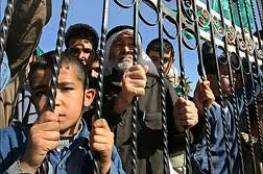 """""""واشنطن بوست"""": الاكتئاب يقتل سكان غزة بعد حصارهم الطويل والحروب"""