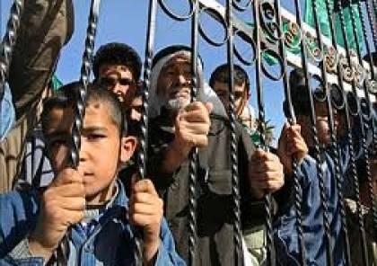 صحيفة: القاهرة لتخفيف الحصار عن غزة بموافقة اسرائيل ... ولو غضِب عباس