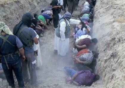 """""""داعش"""" ينشر صورا فظيعة لمجزرة جماعية ارتكبها في العراق"""