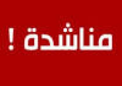 صور.. مناشدة عاجلة للرئيس عباس من شابة مريضة بالمسالك البولية من غزة