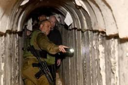 """بالصور... مبعوث ترامب """"غرينبلات """" في زيارة مفاجئة لبلدات غلاف غزة ويتفقد أحد الأنفاق"""