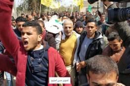 جماهير رفح تشيع جثمان الشهيد مصطفى أبو عزوم