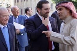 سلمان يلتقي الحريري