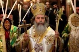 صحيفة عبرية: الكشف عن تسريب 3 صفقات جديدة من أملاك الكنيسة الأرثوذكسية