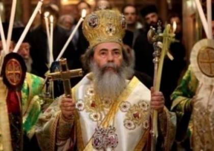 """""""هآرتس"""": كنيسة الروم الأرثوذوكس باعت أملاكا في القدس والداخل بأسعار مخجلة"""