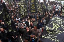 """""""الجهاد """"تطالب  ابناء الشعب الفلسطيني المشاركة في جمعة الغضب القادمة"""