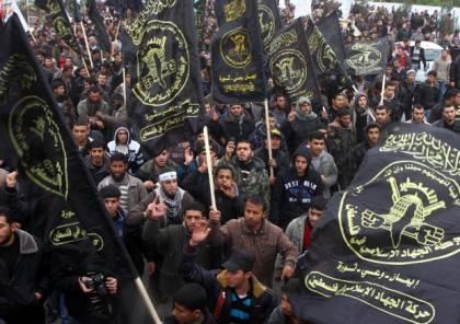 الالاف من انصار الجهاد يتظاهرون في خانيونس نصرة للقدس