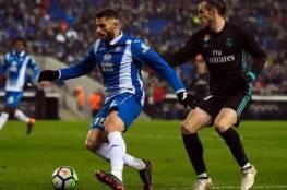 فيديو.. إسبانيول يصعق ريال مدريد في الوقت القاتل