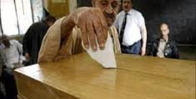 انتخابات مصرية - ارشيف