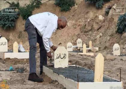 استمرار الاحتجاجات والاعتقالات للمُتصدّين دفاعًا عن مقبرة الإسعاف الإسلاميّة بيافا