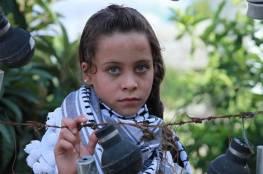 """فيديو ... """"جنى التميمي"""" طفلة ترعب إسرائيل"""