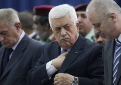 """وقف المساعدات الأميركية للسلطة الفلسطينية والبحث عن """"قيادة بديلة""""..هالة جفَال"""