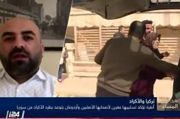 فيديو: معارض سوري يدعو إسرائيل الى اجتياح درعا والقنيطرة