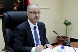 الحمدلله: الحكومة ستحدد غدا موعد الانتخابات المحلية ويدعو حماس للمشاركة فيها
