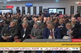 فيديو.. بمشاركة الرئيس: انطلاق أعمال المؤتمر العام السابع لحركة فتح برام الله