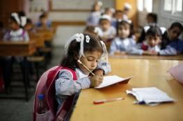 مشعشع: توقعات بإعلان موعد بدء العام الدراسي في الأونروا الخميس المقبل