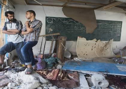 مدفعية الاحتلال تستهدف مدرسة للأونروا في عبسان جنوب قطاع غزة