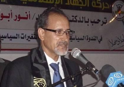 د. أبو طه ينعى الإعلامي أبو حسنة: عاش مستبشراً بالنصر والتحرير وعمل لأجلهما دون كلل