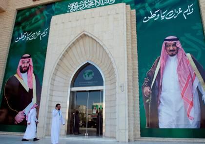 أمر ملكي جديد يخص القضاء السعودي