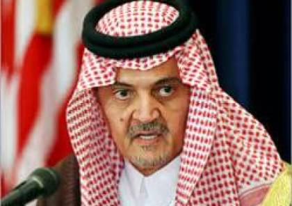بعد ان هاجمها وزير الخارجية.. ماذا قال سعود الفيصل عن حماس؟