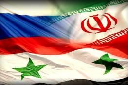 التدخل العسكري الإيراني في سوريا..اطلس للدراسات