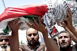 تشييع جثمان الشهيدة أبو عون في بلدة جبع جنوب جنين