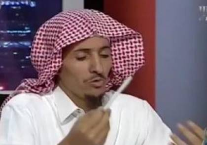 فيديو.. راقٍ شرعي سعودي: الجن يستخدم واتساب