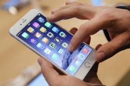 جنين: زرع جهاز تنصّت في هاتف وابتزّ سيّدة جنسيًا