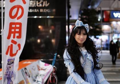 حقيقة العثور رأس فتاة يابانية في حقيبة أمريكي!