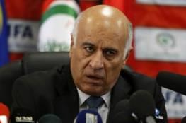 جبريل الرجوب يتحدث عن صحة الرئيس عباس !!