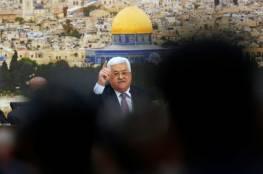 """"""" الأمن الاسرائيلي """" يربط عملية الدهس باستراتيجية أبو مازن !"""