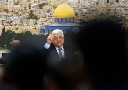 تلفزيون اسرائيلي: الولايات المتحدة تجمد ميزانية المساعدات للفلسطينيين