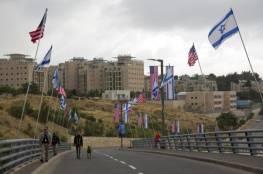 تركيا تنفي عزمها بناء السفارة الأميركية في القدس